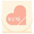 乃木坂46 フリコピ