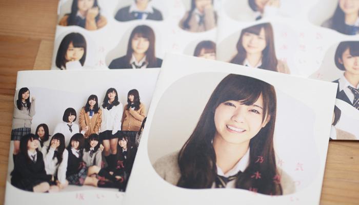 乃木坂46 CD 種類