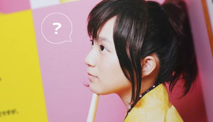 乃木坂46 握手会 よくある質問