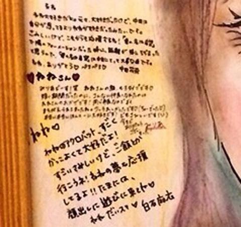 中田花奈&渡辺みり愛&白石麻衣