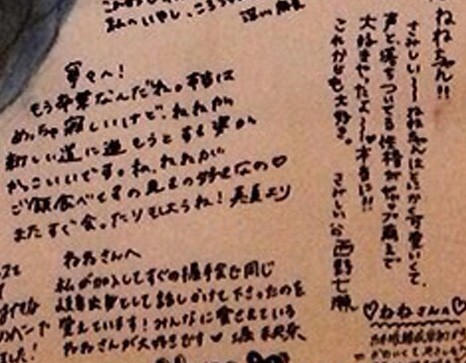 秋元真夏&西野七瀬&堀未央奈