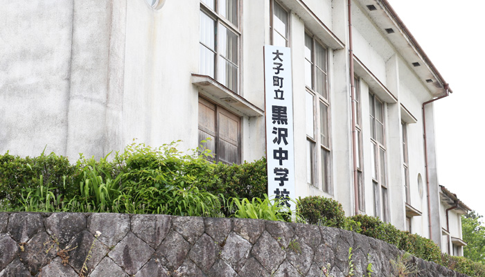 ガールズルール 旧黒沢中学校