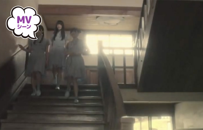 PVシーン・階段