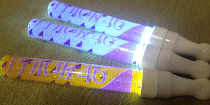 乃木坂46公式サイリウム