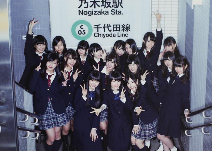 乃木坂46 流行語 まとめ 2015