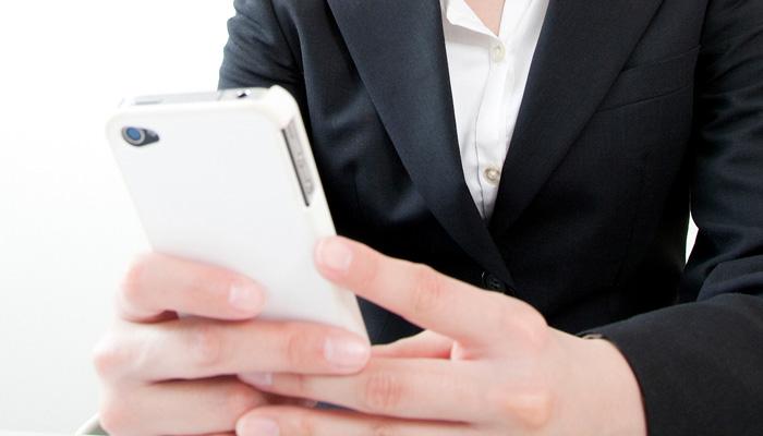 乃木坂46モバイルメール登録方法