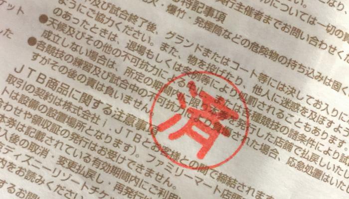 欅坂46 握手会