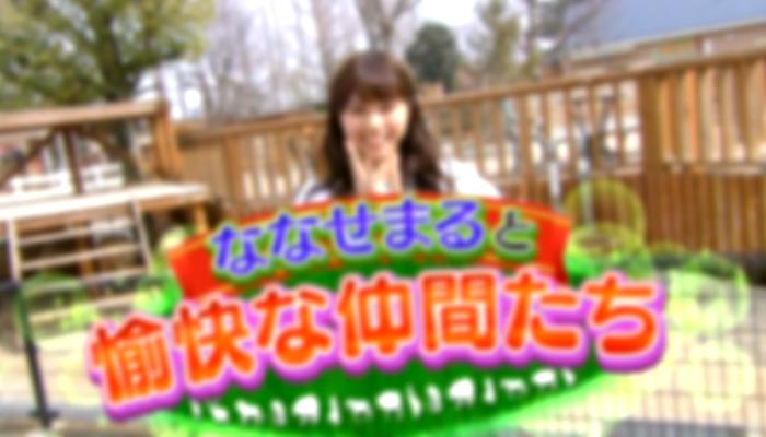 乃木坂46 西野七瀬