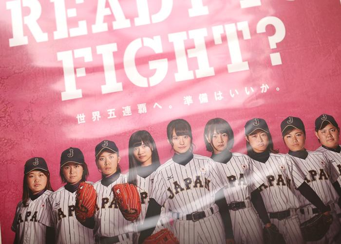 マドンナJAPAN ガルアワ 乃木坂46 ポスター