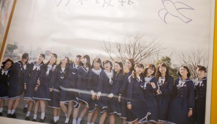 乃木坂46 タワレコ ポスター