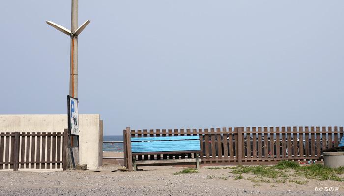 民宿三浜 海の家