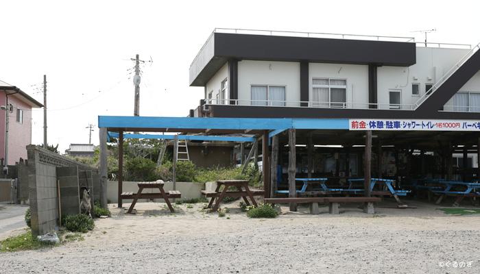 民宿三浜 バーベキュー