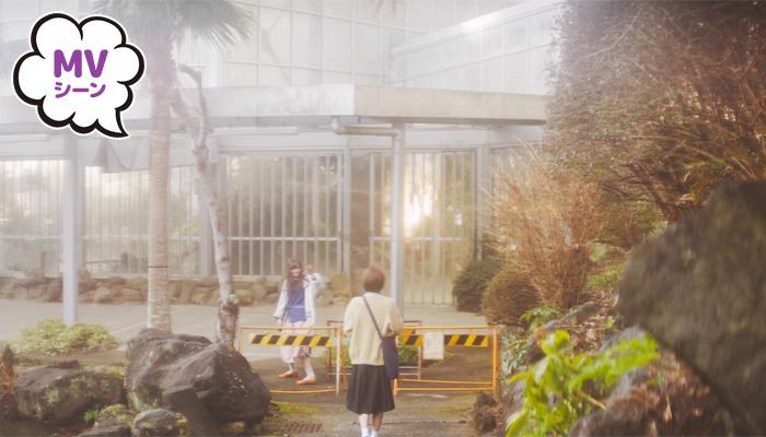 立ち直り中 植物園入り口