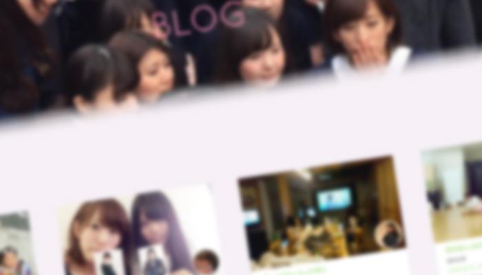 百合坂46 ブログ
